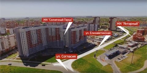 Объявление №50042908: Квартира 1 комн. Калининград, ул. Елизаветинская, 2,