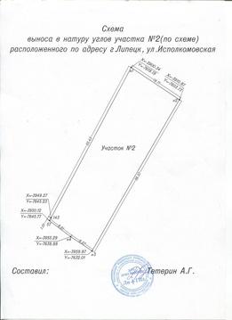 Продажа земельного участка, Липецк, Ул. Исполкомовская - Фото 1