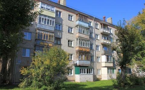1 350 000 Руб., Продажа двухкомнатной квартиры, Купить квартиру в Чебоксарах по недорогой цене, ID объекта - 327438125 - Фото 1