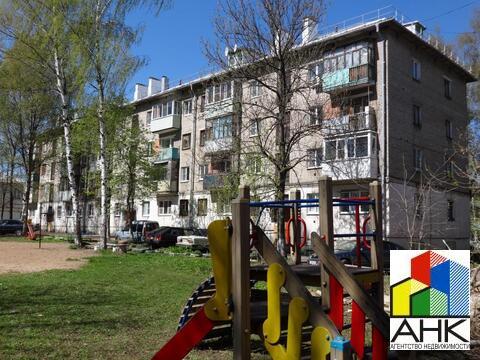 Продам 1-к квартиру, Ярославль город, 5-й Луговой переулок 3 - Фото 1