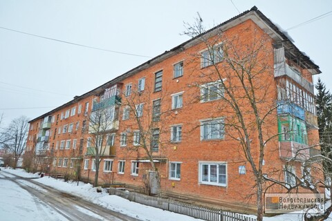 1-комнатная квартира в селе Осташево (рядом с Рузским вдхр) - Фото 1