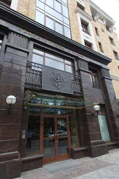 Продажа офиса 139.7 м2, - Фото 1
