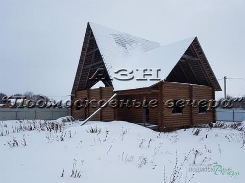 Новорязанское ш. 25 км от МКАД, Софьино, Дом 250 кв. м - Фото 4