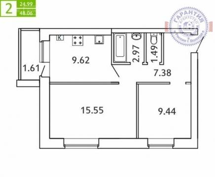 Продажа квартиры, Майский, Вологодский район, Ул. Ягодная - Фото 3