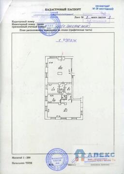 Аренда помещения свободного назначения (псн) пл. 158 м2 под аптеку, . - Фото 5
