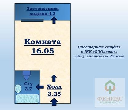 """Отличная студия в ЖК """"О'Юность"""" - Фото 4"""