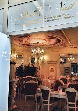 Продажа готового бизнеса, м. Площадь Революции, Ветошный пер. - Фото 5