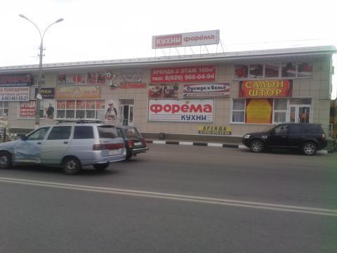 Помещение свободного назначения в новом администр. здании в Жуковском - Фото 2