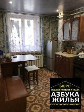 1-к квартира на Школьной 9 за 690 000 руб - Фото 5