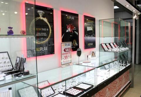 Продажа готового бизнеса, Иркутск, Ул. Литвинова - Фото 2