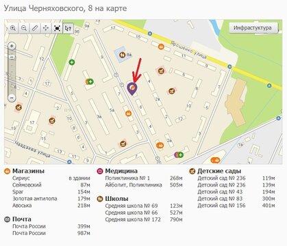 Сдаётся магазин на ул. Черняховского. Общая площадь - 188 кв.м. - Фото 2