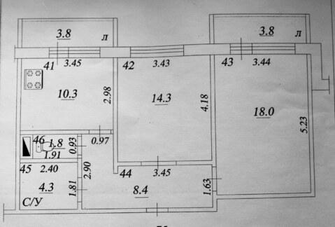 2к квартира в Хорошем Доме - Фото 1