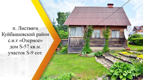 Продается дача. , Новокузнецк город, СНТ Озерный - Фото 1