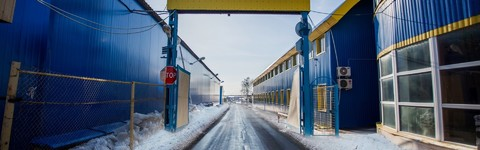 Аренда производственно-складского комплекса - Фото 2
