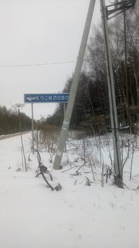 Участки в Шаховском районе. Дешево! ИЖС - Фото 1