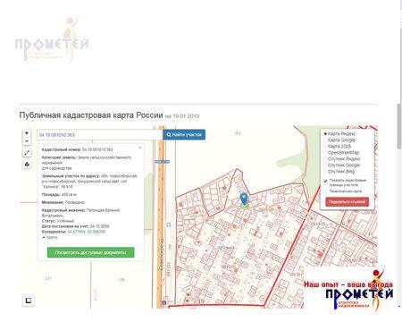Продажа участка, Мичуринский, Новосибирский район - Фото 1