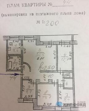 Продажа квартиры, Усть-Илимск, Ул. Мечтателей