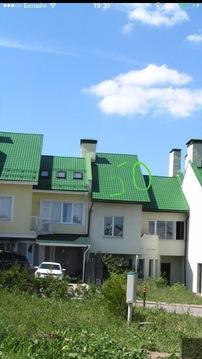 Продам Таунхаус - Фото 1