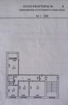 Продажа квартиры, Иркутск, Зеленый мкр. - Фото 3