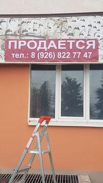 Продажа псн, Орел, Орловский район, Ул. Полесская - Фото 2