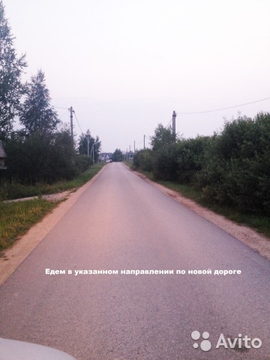 Продажа участка, Калуга, Ленинский округ - Фото 2
