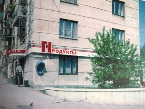 Продажа торгового помещения, Севастополь, Адмирала Октябрьского Улица - Фото 1