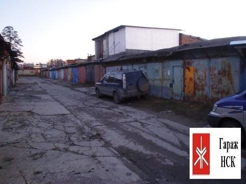 Продам капитальный гараж ГСК Радуга № 512. Верхняя зона Академгородка - Фото 2