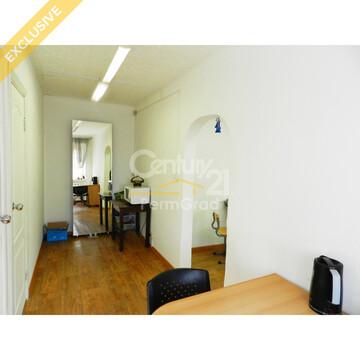 Коммерческое помещение, 44 кв.м - Фото 5