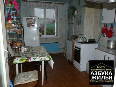 3-к квартира 1.5 млн руб - Фото 1