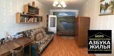 1-к квартира на Луговой 2 за 750 000 руб - Фото 5