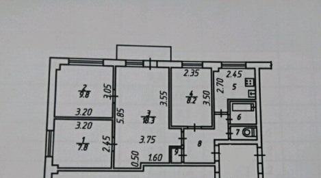 Продается 4-комнатная квартира на ул. Мичурина - Фото 2