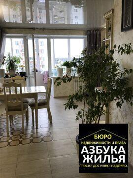 3-к квартира на Веденеева 4 за 2,7 млн руб - Фото 3