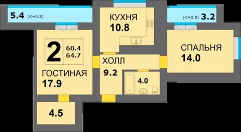 Объявление №62291286: Квартира 2 комн. Калининград, Дадаева, 350,