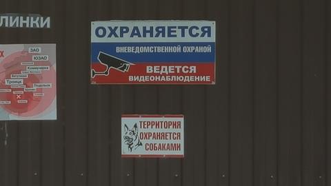 Зем.уч.10 соток. Новая Москва, п. Щаповское, д. Сатино-Русское - Фото 3