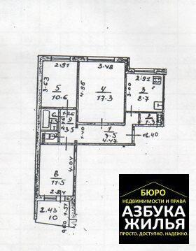 3-к квартира на пл. Ленина 8 за 1.95 млн руб - Фото 1