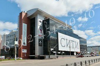 Продажа офиса, Ижевск, Ул. Холмогорова - Фото 1