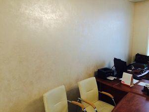 Продажа офиса, Хабаровск, Ул. Тургенева - Фото 1
