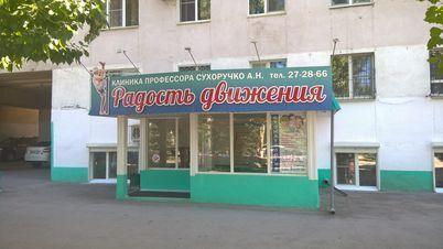 Продажа готового бизнеса, Волжский, Проспект Имени Ленина - Фото 1