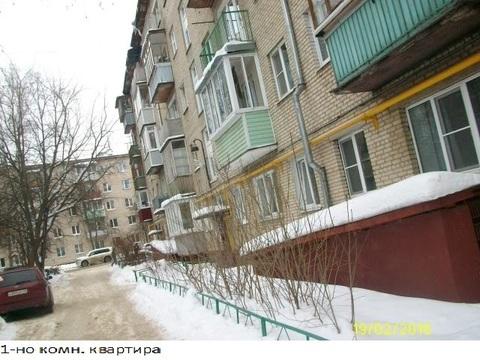 Продается 1-но комн. квартира. г Балабаново, ул. Гагарина - Фото 1