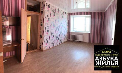2-к квартира (две комнаты) на Родниковой 43 за 700 000 руб - Фото 1