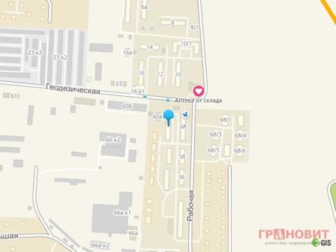 Продажа квартиры, Обь, Ул. Геодезическая