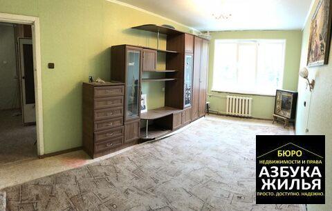 Срочно! 2-к квартира на Чапаева 1г за 1.2 млн руб - Фото 1