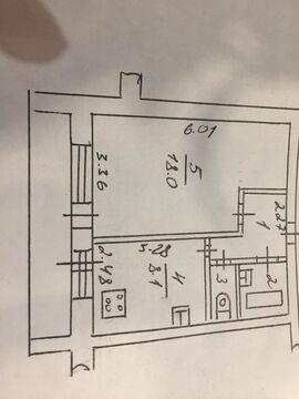 Продажа квартиры, Великий Новгород, Ул. Псковская - Фото 2