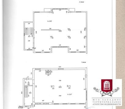 Аренда недвижимости свободного назначения, 205 м2