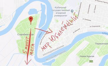 Продажа участка, Тахтамукайский район, Прямой переулок - Фото 2