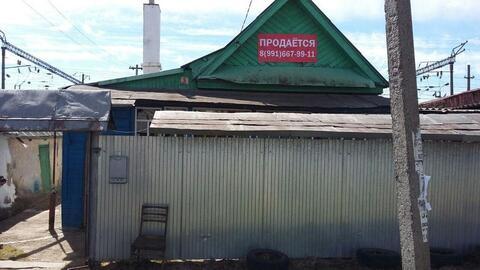 Продажа дома, Казань, Улица Станционная (Октябрьский) - Фото 1