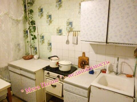 Сдается 2-х комнатная квартира 48 кв.м. ул. Московская 2 на 3/5 этаже. - Фото 1
