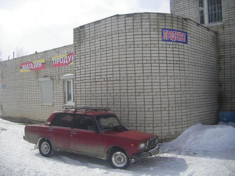 Помещение в г. Переславль-Залесский на 1 этаже - Фото 1