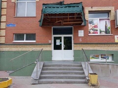 Продажа офиса, Тюмень, Ул. Ставропольская - Фото 2