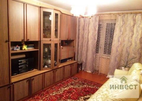 Продается 3х комнатная квартира г.Наро-Фоминск ул.Войкова 23 - Фото 2